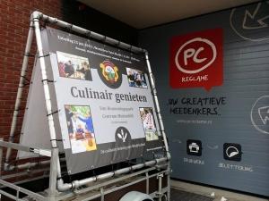 Promowagen van PC Reclame